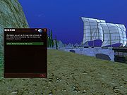 Next Island Guides Arthurs Island Tours Part 4 10.jpg